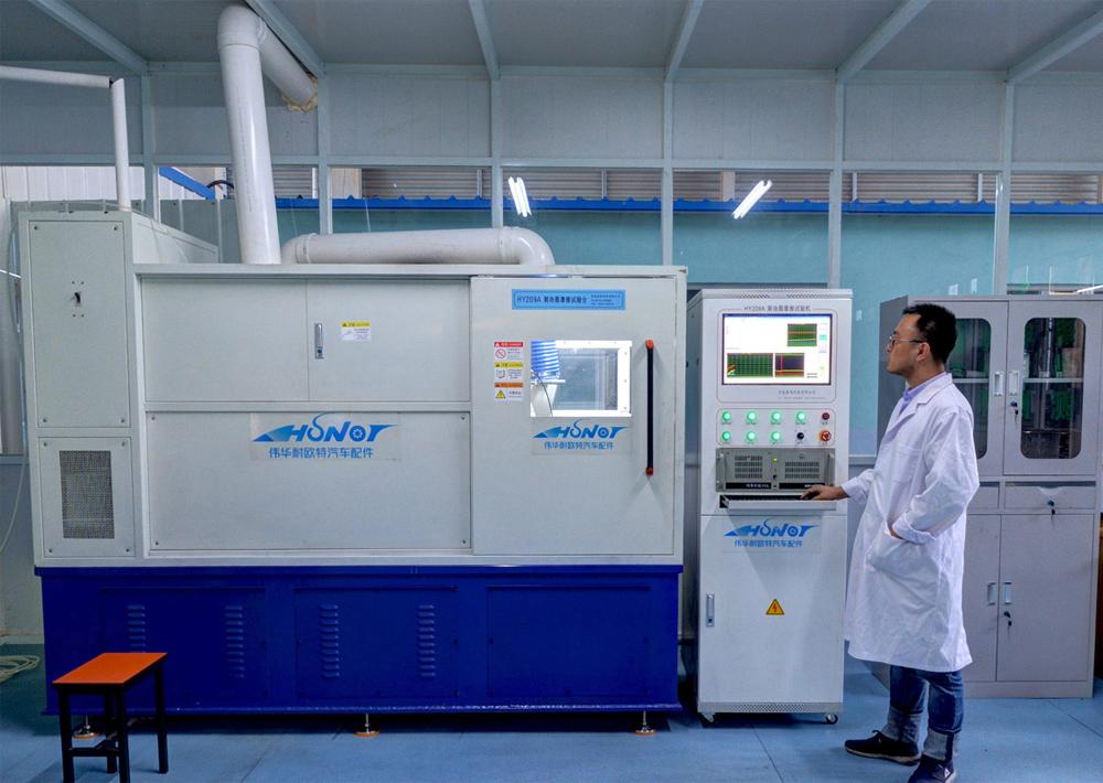 工厂设备(2)